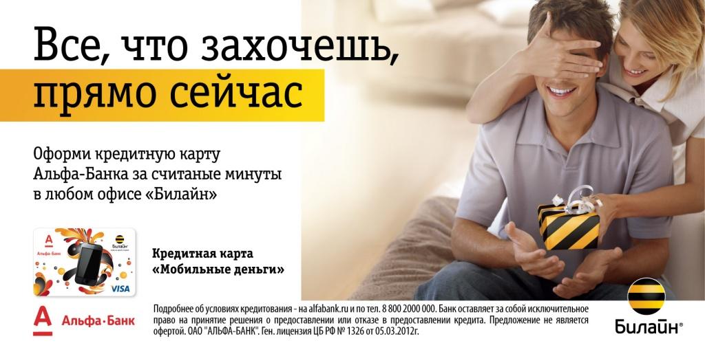 Кредитный калькулятор для ипотеки онлайн рассчитать